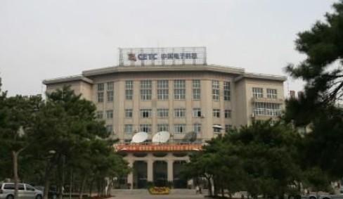 杰凌资产管理系统在电子科技集团第53所的应用