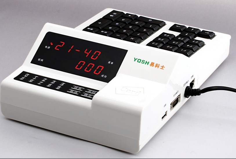 IC射频卡卧式收费机