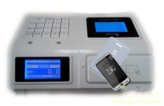 鑫澳康双频卡(手机支付)消费机系统方案