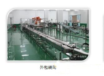 雅贝氏乳品有限公司产品追溯防窜货流向管理系统