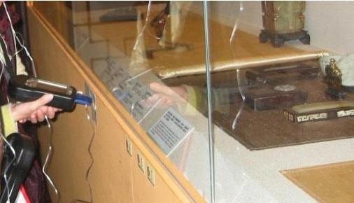 RFID智能博物馆管理系统解决方案