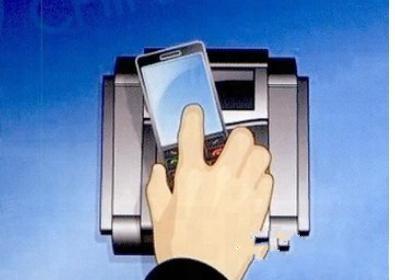 网络化智能小区NFC手机一卡通建设解决方案