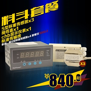 配料仓 料斗秤 称重传感器系统 安装方法
