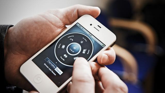 指尖动作也能识别身份 准确率近100%