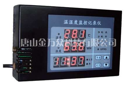 WS1800POE机房温湿度监测记录仪