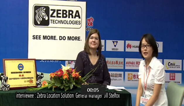 IOTE访谈:Zebra Location Solution General Manager Jill Stelfox