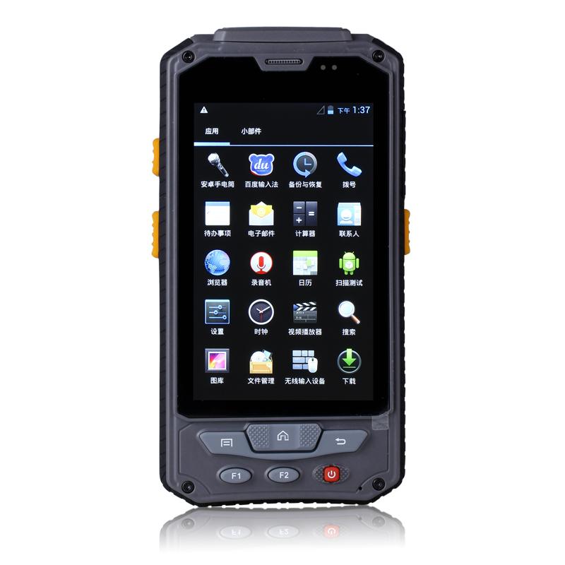 RFID安卓手持机