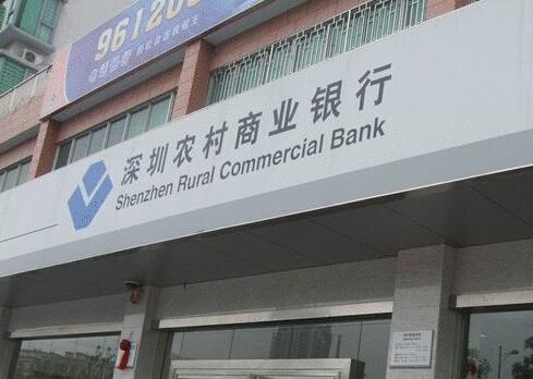 H3C承建深圳农商行武汉数据中心