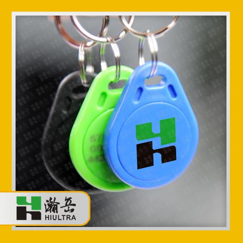 山东明华RFID钥匙扣电子标签