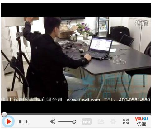 """铨顺宏:RFID珠宝盘点珠宝管理""""一秒搞定"""""""