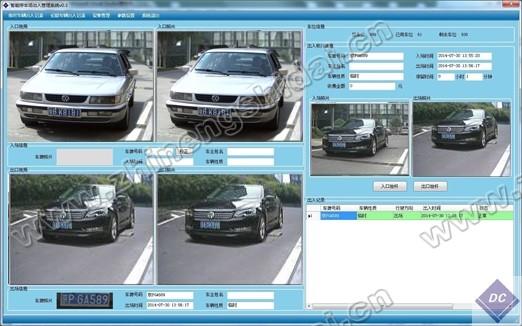 鼎创恒达车辆出入智能识别管理系统