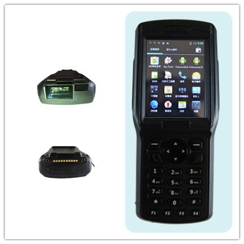 wince RFID手持机条码无线手持终端条码扫描仪