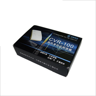 华视CVR-100U 台式阅