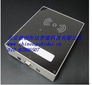 UHF超高频桌面编程发卡器 读写器