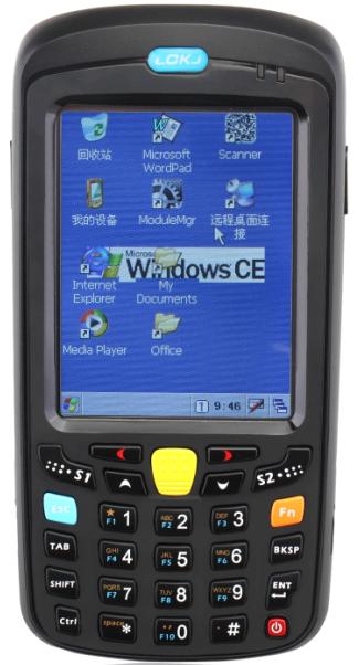 CE高频手持机