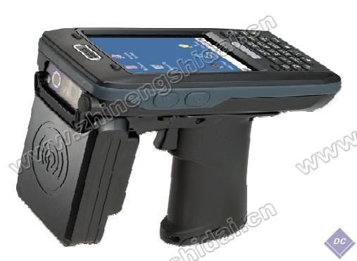 鼎创恒达RFID超高频手持移动终端
