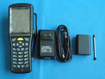 UHF超高频手持机