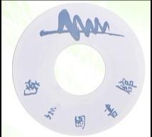 创联芯-高频光盘标签-RFID