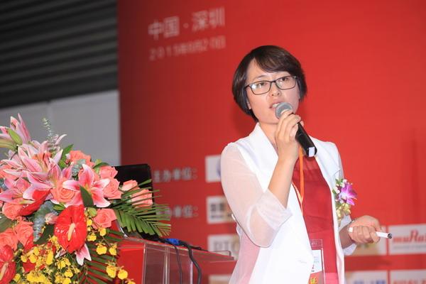 深圳国际物联网高峰论坛现场演讲视频 西门子
