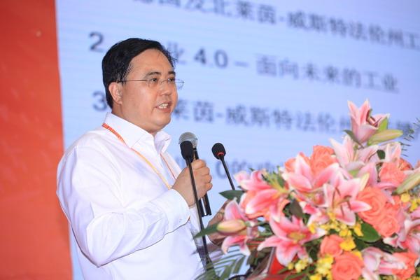 深圳国际物联网高峰论坛现场演讲视频 北威州投资