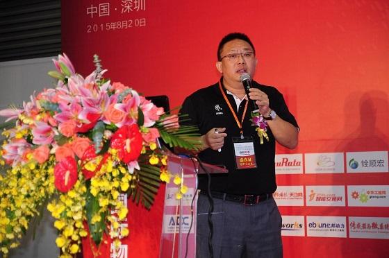 深圳国际物联网高峰论坛现场演讲视频 斑马技术