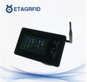 探感物联超高频RFID工位平板电脑