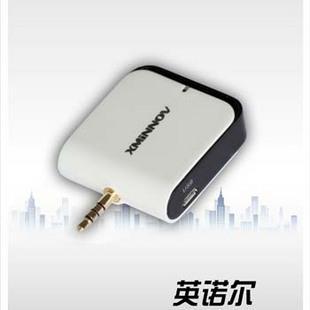 音频口超高频RFID读写器