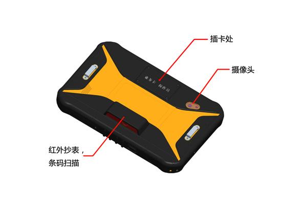 7寸三防工业条码红外抄表手持平板电脑