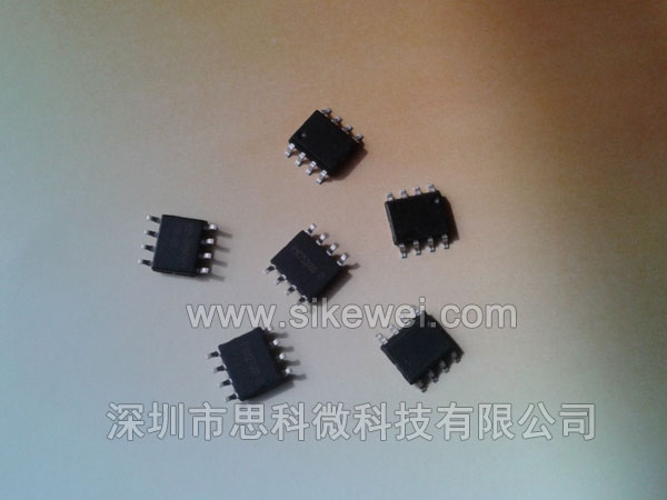 采集器语音提示IC,采集器语音芯片,厂家订做,免费出样