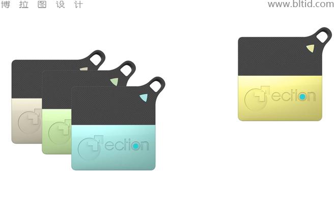 供应工业设计—蓝牙智能支付器