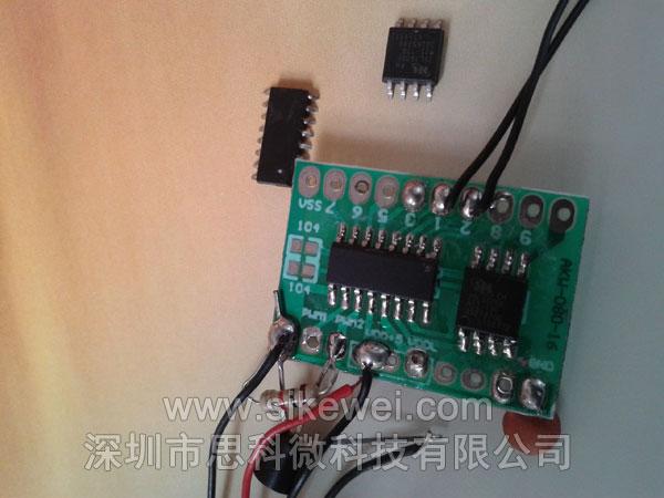sk080h-F可擦写语音芯片特征 多段语音提示IC,高音质语音IC
