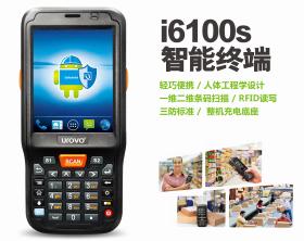 广州码拓工业级移动手持终端I6100S系列