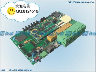 2G-RTU数据采集模块