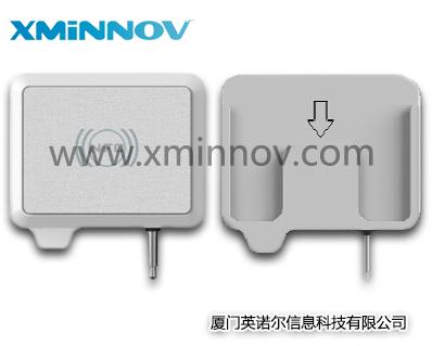随芯充移动支付小精灵|RFID读写器|英诺尔15980801945