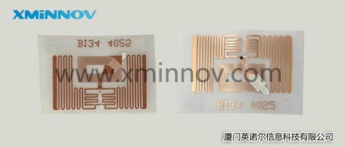 贝斯特全球最奢华娱乐_UHF&HF双频老虎机贝斯特电子标签15980801945