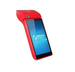 捷宝科技安卓智能手持POS终端HT518P