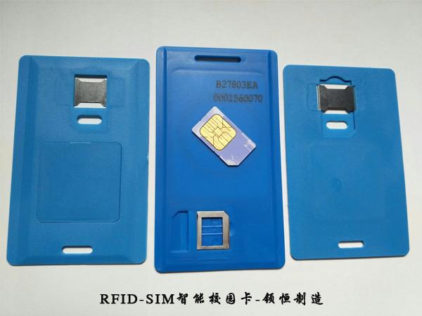 RFID SIM学生卡 SIM校园智能卡
