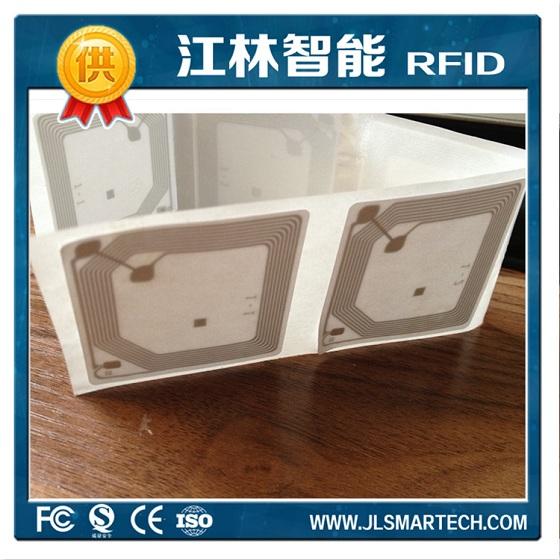 厂家供应RFID高频 超高频图书标签