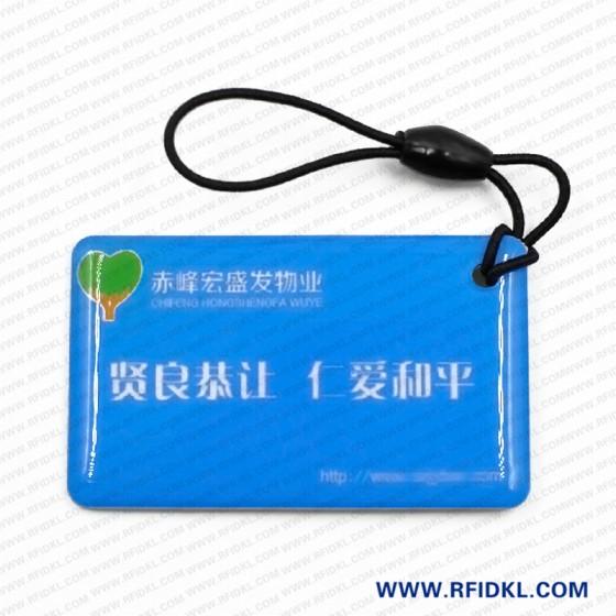 定制批发时尚 IC异形卡,滴胶卡 门禁卡会员卡