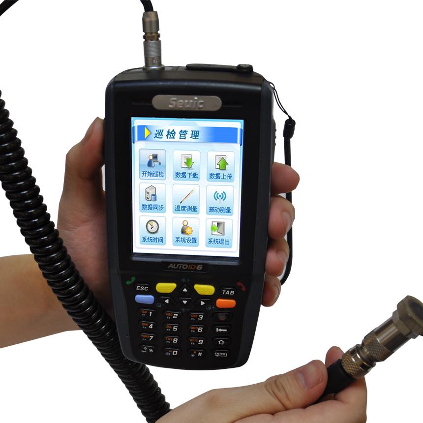 供应AUTOID6B测温测振手持采集终端