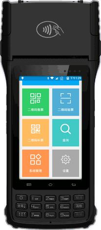 贝斯特BSTBET.COM_蓝河电子E80安卓手持POS机