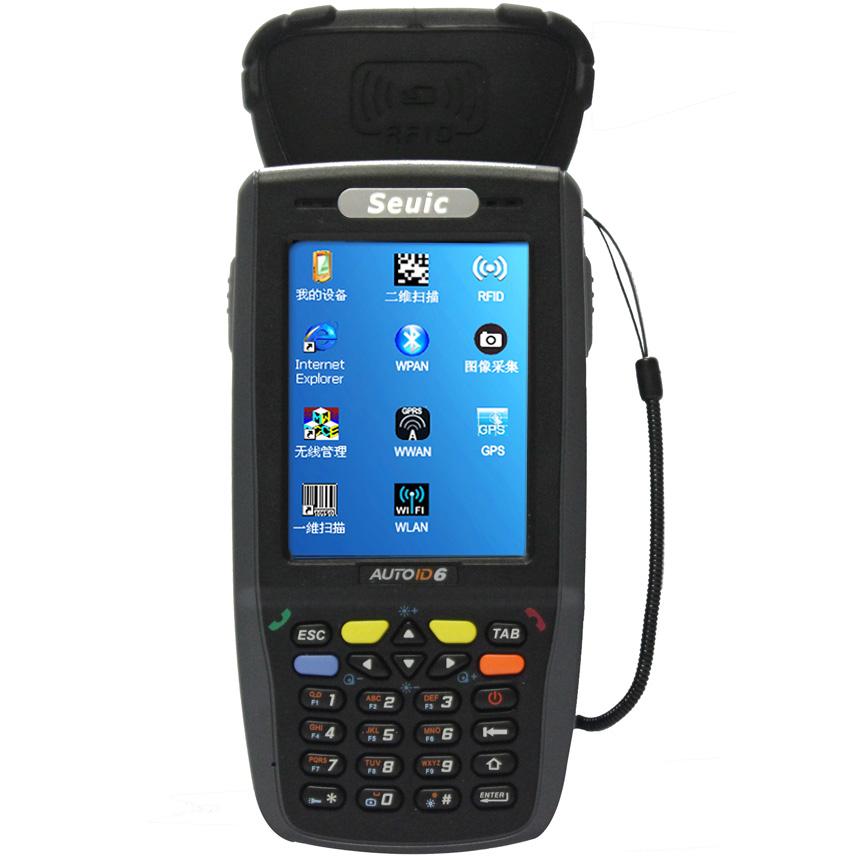 供应手持终端AUTOID6-U8s,定向天线,单标签,远距