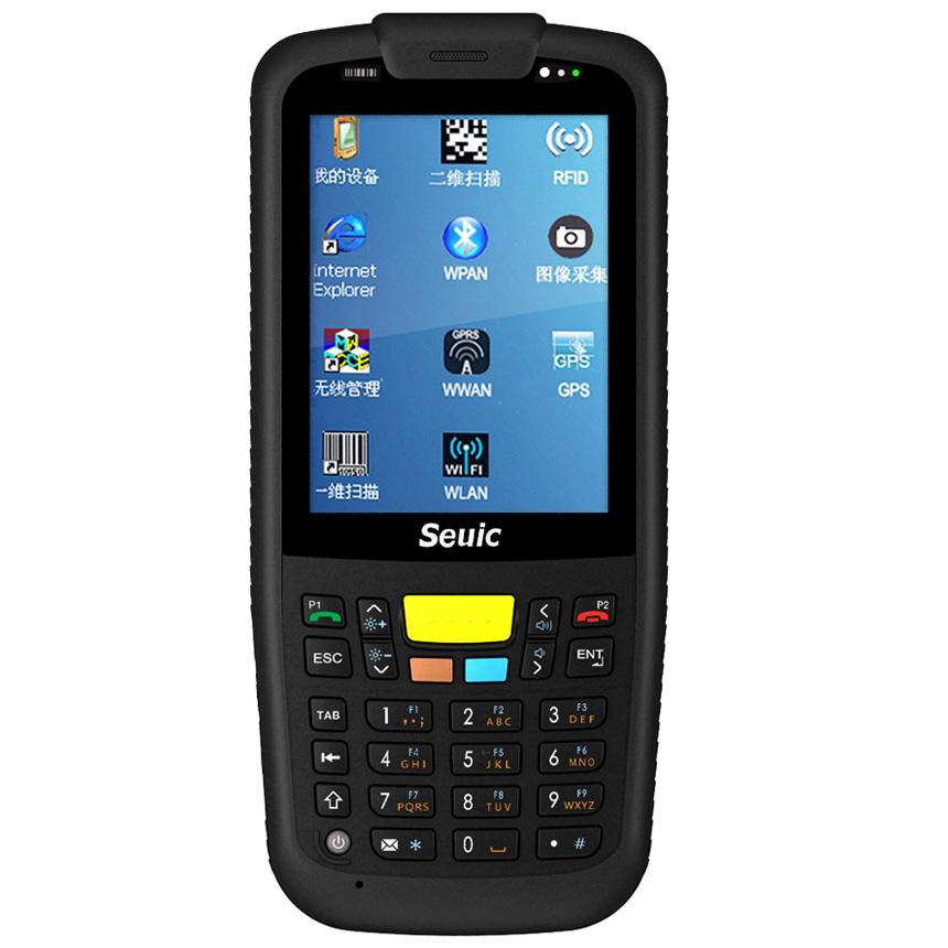 供应手持采集终端AUTOID8R,便携式,外场专用
