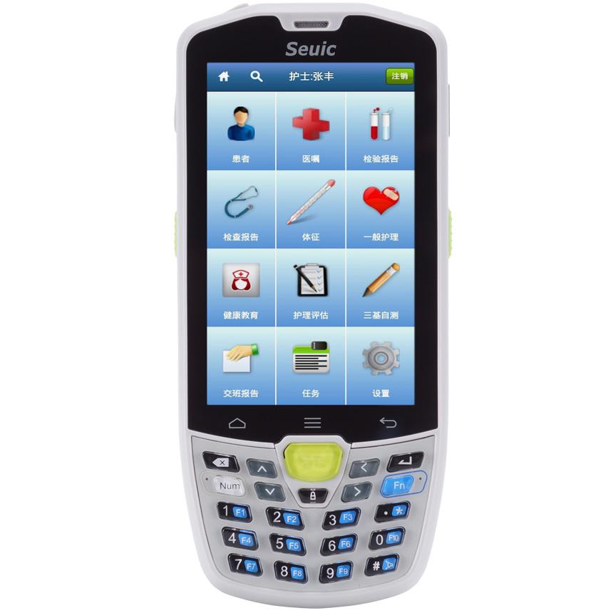 供应医疗专用手持终端AUTOID9HC,大屏,安卓系统