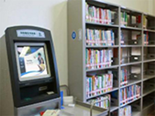 RFID图书行业解决方案