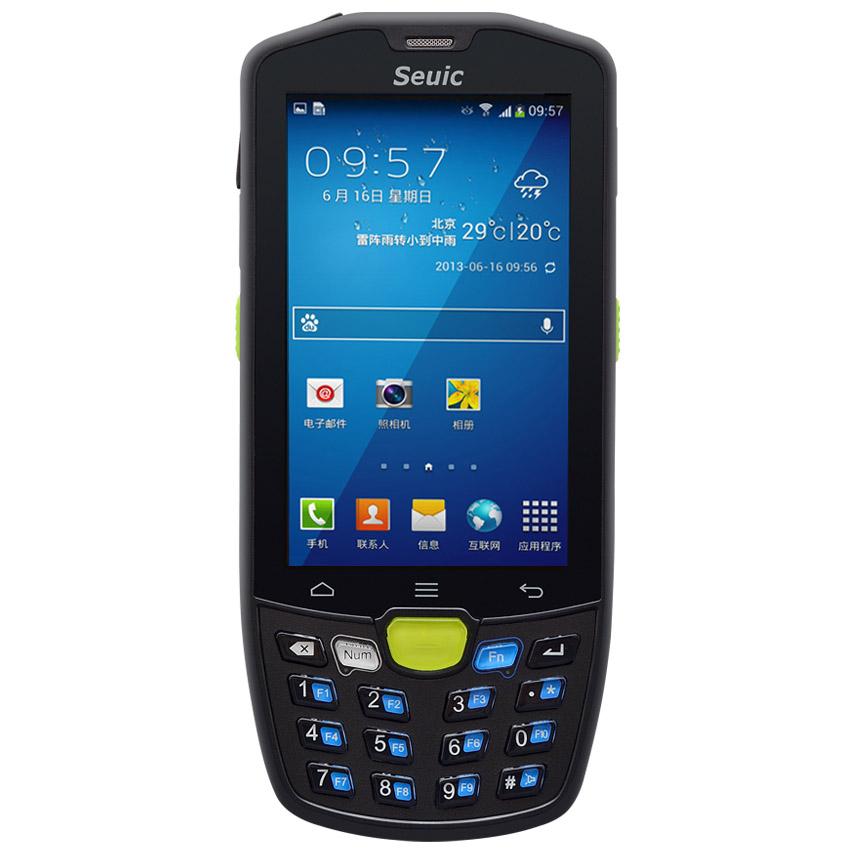 条码扫描手持终端,工业PDA,数据采集器AUTOID9