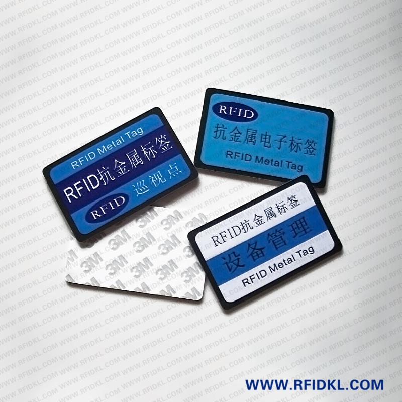 气瓶标签 抗金属标签 rfid防巡检点 户外13.56MHZ资产巡检标签