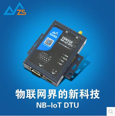 NB-IOT DTU ZSN310