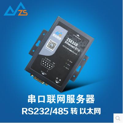 ZSE310 Ethernet DTU