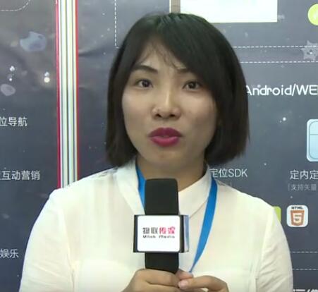 智石说VP李宇霞专访